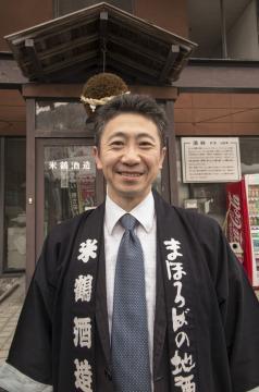 Yoichiro Umetsu at Yonetsuru
